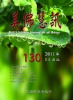 54_130cover