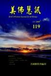 wj119_cover